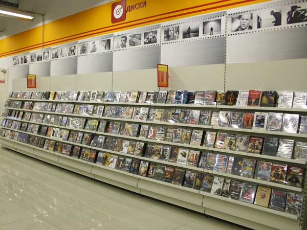 Стеллажи под мультимедиа cd\dvd