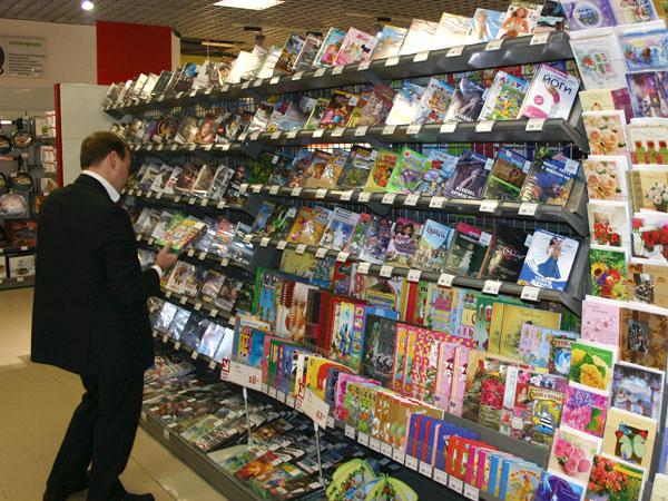 Газеты, книги, журналы, канцелярские товары